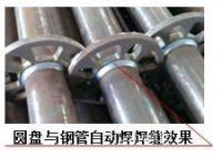 Hot Dipped Galvanized Ringlock Construction Scaffold