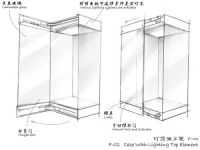 Case With Lighting Top Element F-02 --  Free standing display cases
