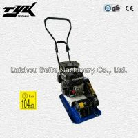 light construction machinery plate compactor