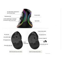 Vertical Mouse USB Wired Wireless Ergonomic Mouse Vertical RGB