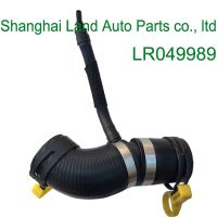 Land Rover Part LR049989 thermostat to engine Tube for Discovery 4 /Range Rover/Range Rover Sport