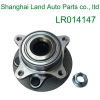 LR014147  RFM500010 Land Rover Part Bearing Discovery 3 /4 Range Rover Sports
