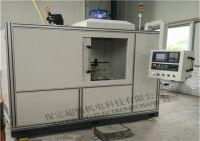 Integrated induction hardening machine