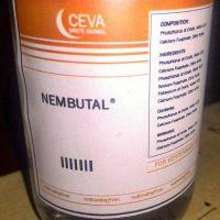 Nembutal powder/capsules