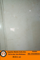 Sofia Marble tiles