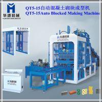 QT5-15 Hollow/solid/paver block making machine