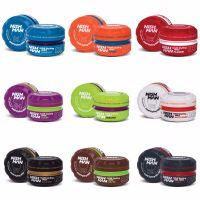 NishMan Professional Aqua Hair Styling Wax 150 ML