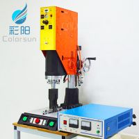 Plastic ultrasonic welding machine Metal ultrasonic welding machine