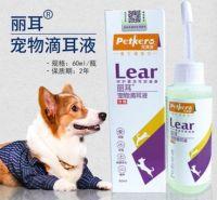 Pet Ear Drops