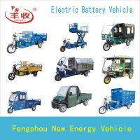 electric battery cargo tricycle for loading goods