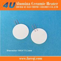 12v ceramic heater element