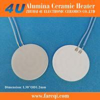 5v ceramic heater element