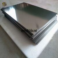 99.95% Tungsten Plate, Manufacture Tungsten Sheet/Plate
