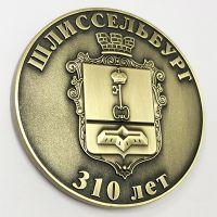 Customized Pin Badge