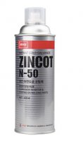 ANTIRUST AGENT, COATING AGENT N-50 by NABAKEM ZINC-RICH COLD GALVANIZING SPRAY