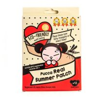 Summer Patch / Mosquito Patch / Insect Bites / Pucca / Cute Patch