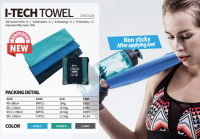 Fine Wel Sports Towel - N rit