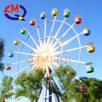 China amusement park