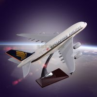 Aircraft Model OEM Airbus380 Singapore Airline