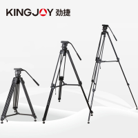 Kingjoy 3 section aluminum professional video camera tripod kits for bird watching