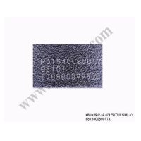 0950006701, Original common rail injector 095000-6701, R61540080017