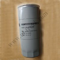 Genuine Auto engine Oil filter VG61000070005 HOWO PARTS
