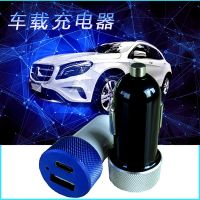 Quick charge aluminum single port QC 3.0 car charger usb for Xiaomi samsung iphone