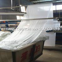 Hayata 86cm fabric white