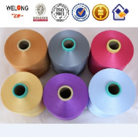 Newest product 400D/96F dope dyed polyester yarn DTY,semi-dull