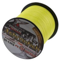 super strength 16 strands