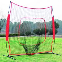 Portable 7*7' Baseball Hitting Net / Baseball Practice Net with Big Mouth