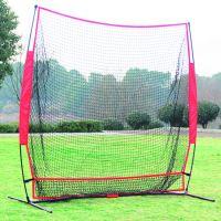 7'*7' Portable Foldable Baseball Hitting Practice Net