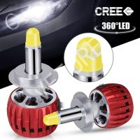 360 Degree Replacement Car LED Headlight Bulb