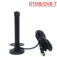 UHF VHF DVB TV antenna