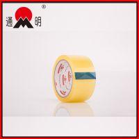 Transparent sealing tape, tricolor tape