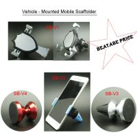 Car mounted mobile phone holder