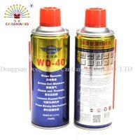 high quality aerosol anti rust lubricant spray for car