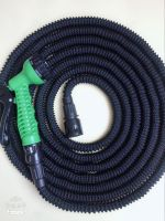 Super expandable hose-polyester surface-double latex