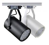 10W 12W 15W 18W 3m system 20w lamp 30w cob led  rail track light lamp