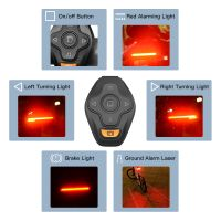 USB Rechargeable Wireless Remote Control Laser Bicycle Rear Tail Light Bike Turn Signals Safety Warning Light