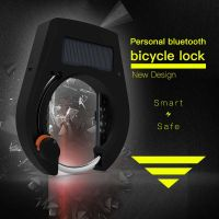 2018 New Product Personal Use Smart Bluetooth Solar Bike Lock with APP