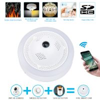 Wdm 2018 New Fire Smoke/Dangerous Gas Alarm Network CCTV Security WiFi HD IP Camera