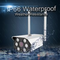 H. 265 3.0MP IR Bullet Security Surveillance HD WiFi IP Camera with Voice Alarm