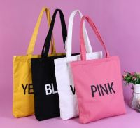 Promotional gifts Custom Tote Canvas Bag