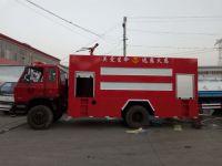 Good quality 4x2 Powder Fire Truck 3000L