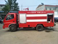Good quality 4x2 Powder Fire Truck 3000L