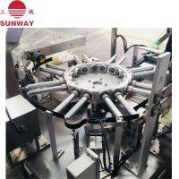 Plastic tube Capping And Aluminum Foil Sealing Machine