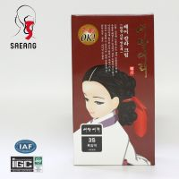 Oriental Herb Dabit Hair Color Cream 60g+60g For Gray Hair