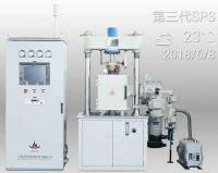 3rd generation SPS furnace