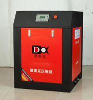 Screw Air Compressor (DOK-10A)